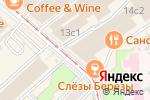Схема проезда до компании Mia Scarpa в Москве