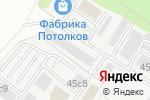 Схема проезда до компании Стели Газон в Москве