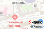 Схема проезда до компании Карсон в Москве