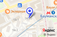 Схема проезда до компании БИЗНЕС-ЦЕНТР в Москве