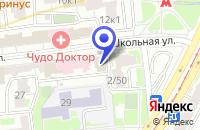 Схема проезда до компании ПРОИЗВОДСТВЕННАЯ КОМПАНИЯ ВЕЛОИМПЕРИЯ в Москве