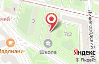Схема проезда до компании Бутони в Москве