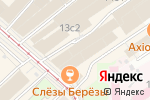 Схема проезда до компании Central Street в Москве