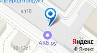 Компания PDR Studio на карте
