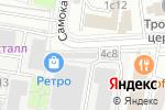Схема проезда до компании Москва 2048 в Москве
