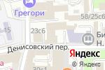 Схема проезда до компании Декор-стиль в Москве
