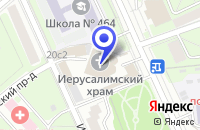 Схема проезда до компании ЛАН-ЭЛЕКТРИК в Москве