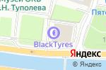 Схема проезда до компании Ай-Ти-Ар в Москве