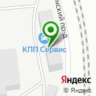 Местоположение компании МСК-Контейнер