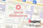 Схема проезда до компании Центр Флебологии в Москве