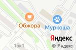 Схема проезда до компании АльянсКомфорт в Москве