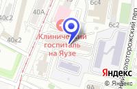 Схема проезда до компании ТФ ЭКОФАМ + в Москве