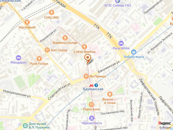 Остановка «Бакунинская ул.», Бауманская улица (10603) (Москва)