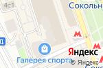 Схема проезда до компании Рубин Юсма в Москве