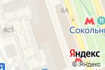 Схема проезда до компании Окулис Константини в Москве