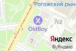 Схема проезда до компании Appraiser в Москве
