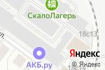 Схема проезда до компании ПК Экспресс в Москве