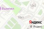 Схема проезда до компании ФЛЭТ и Ко в Москве