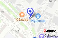 Схема проезда до компании ЭКСПЕРИМЕНТАЛЬНО-ПРОИЗВОДСТВЕННОЕ ПРЕДПРИЯТИЕ РИЗА МЕД в Москве