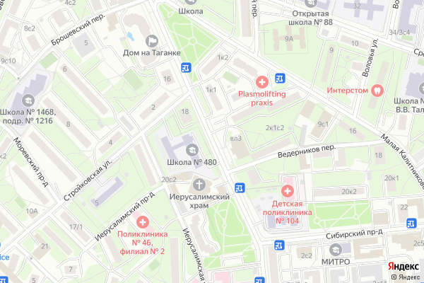 Ремонт телевизоров Улица Талалихина на яндекс карте