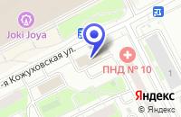 Схема проезда до компании ТФ БАЛТФАРМ в Москве