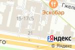 Схема проезда до компании Каско-М в Москве