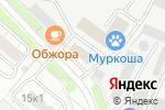 Схема проезда до компании СпецРегионСнаб в Москве