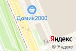 Схема проезда до компании Глав-Эксперт в Москве