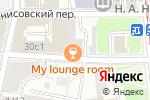 Схема проезда до компании Русская охота в Москве