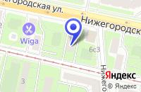 Схема проезда до компании ТФ РОЭЛ ГРУПП в Москве