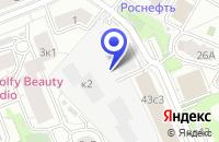 Схема проезда до компании ОЦЕНОЧНАЯ ФИРМА ИНТЕХЦЕНТР в Москве