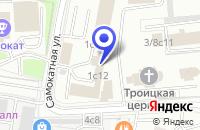 Схема проезда до компании БИЗНЕС-ЦЕНТР МИДЛАНД в Москве
