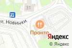Схема проезда до компании Primavera в Москве