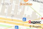 Схема проезда до компании Альфа Консул в Москве