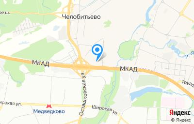 Местоположение на карте пункта техосмотра по адресу Московская обл, г Мытищи, ш Осташковское, влд 1Б стр 5