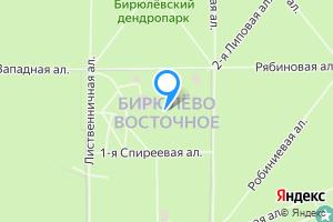 Комната в двухкомнатной квартире в Москве Южный административный округ, район Бирюлёво Восточное