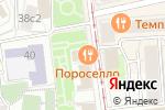 Схема проезда до компании VitaGrande в Москве
