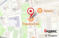 Схема проезда до компании Стройремонт в Москве