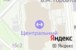 Схема проезда до компании Центральный в Москве