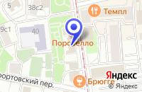 Схема проезда до компании АВТОАЛЬЯНС в Москве