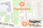 Схема проезда до компании Ремонт ноутбуков Бауманская +74994907269 в Москве