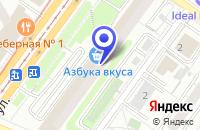 Схема проезда до компании ОБУВНОЙ МАГАЗИН ПАРОХОД в Москве