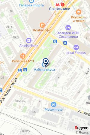 МАГАЗИН БЫТОВОЙ ТЕХНИКИ М. ВИДЕО на карте Москвы