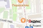Схема проезда до компании Ровесник в Москве