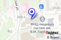 Схема проезда до компании ТРАНСПОРТНАЯ КОМПАНИЯ ССК в Москве