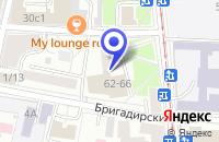 Схема проезда до компании МЕБЕЛЬНЫЙ САЛОН КОНЦЕПТ в Москве