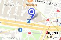 Схема проезда до компании ПРОЕКТНОЕ БЮРО РАДОНЕЖ в Москве