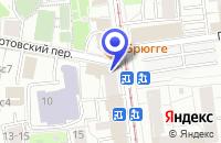 Схема проезда до компании ПРОИЗВОДСТВЕННАЯ ФИРМА ЛИКЧЕЛ в Москве
