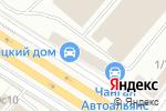 Схема проезда до компании Фарт плюс в Москве