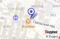 Схема проезда до компании МУЗЫКАЛЬНЫЙ КЛУБ КРАСНЫЙ ХИМИК в Москве